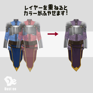【男性VRoid向け】ファンタジーアーマー【試着あり】