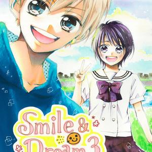 【残部少】Smile & Dream 3