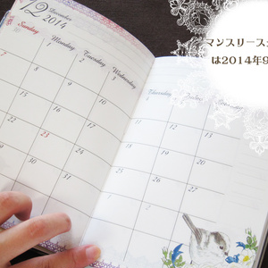 小鳥のスケジュール帳(2015年)