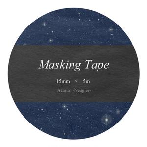マスキングテープ-夜空-