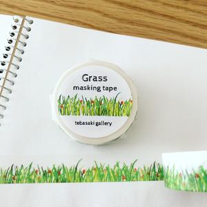 芝生 マスキングテープ