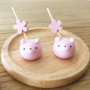 シロクマの桜餅ストラップ