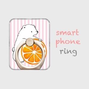シロクマとオレンジのスマホリング