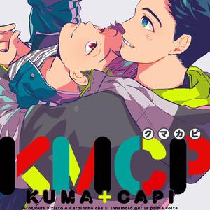 【冊子版】KMCP