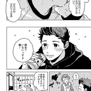 KMCP【DL版】