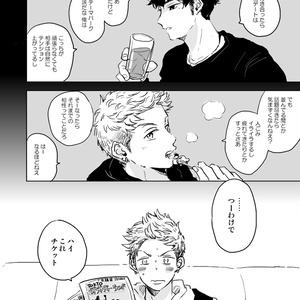Op.B【DL版】