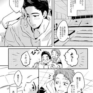 【DL版】CPKM