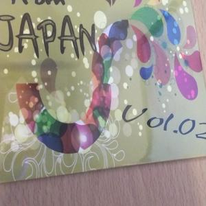 【廃盤・未開封】MUSIC from JAPAN vol.2
