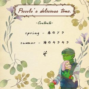 Piccolo's delicious time.