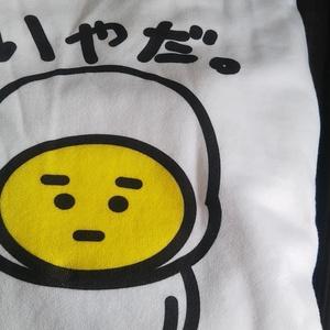 エッグ芋山【いやだ。ロンT】(前面プリントのみ)