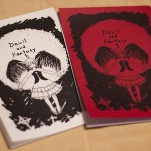 赤星族合同本「悪魔と空想」