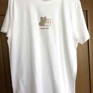 【Tシャツ】くまのナックルザックくん・ライスちゃんと仲良しおしり