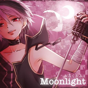 Moonlight(CD版)