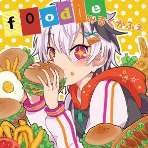 foodie(CD版)