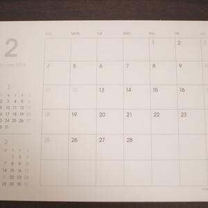 2018年うなぎ卓上カレンダー