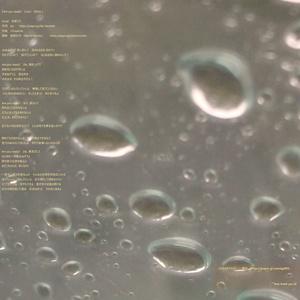 Download album 『VOCALOID-005』