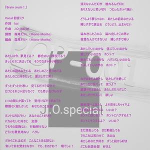 Download album 『POP-001』