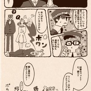 【漫画】ghost section