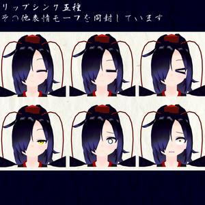 オリジナル3Dモデル『鴉天狗娘』