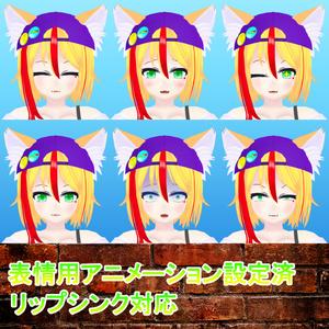 オリジナル3Dモデル『CONALI(コナリ)』