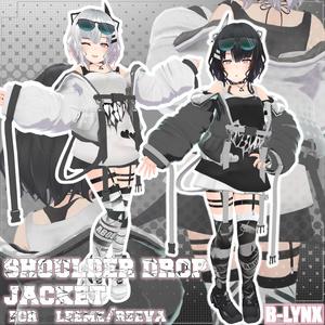 【Leeme&Reeva用】3Dモデル - 肩落としジャケット[SHOULDER DROP JAKET]