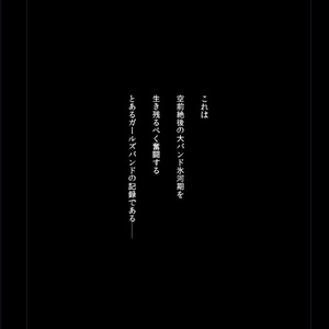 【ナナシス】4Uお仕事本