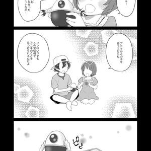 【シスプリ】鈴凛本【完売】