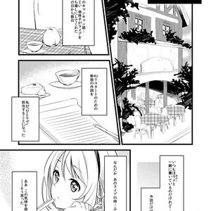 【ナナシス】ハロマイ本【完売】