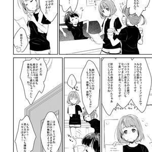 【ナナシス】4U作曲本【完売】