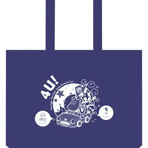 【ナナシス】わにわにキャンバストートバッグ【完売】