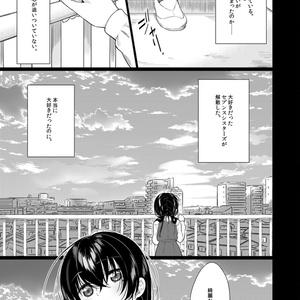 【ナナシス】4Uファン本【完売】