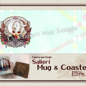 【Fate/GrandOrder FGO】マグカップ&コルクコースター アントニオ・サリエリ