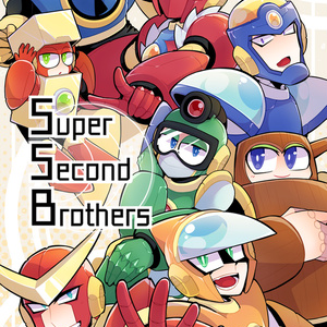 Super Second Brothers