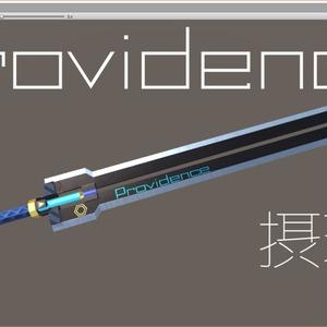 XB-1 Providence