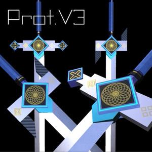 Prot.V3(無料版あり)