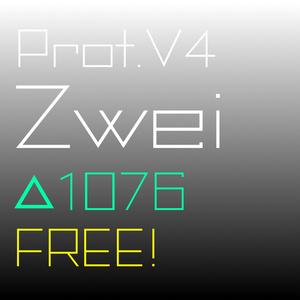 Prot.V4 Zwei(無料版あり)