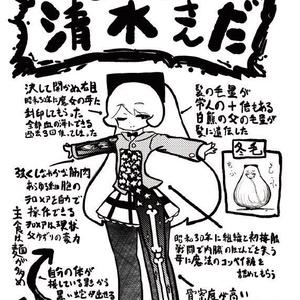 【PDF】麺書