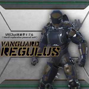 【3Dモデル】VANGUARD:Regulus