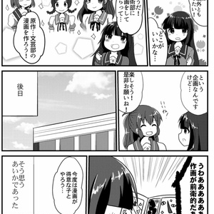 あんさんぶる☆DAYS!