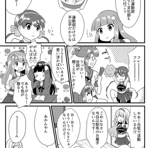 あんさんぶる☆DAYS!2