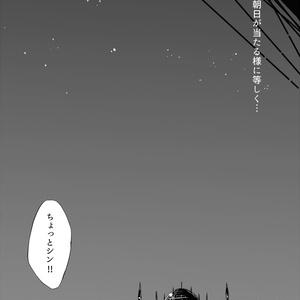 宵どれと月