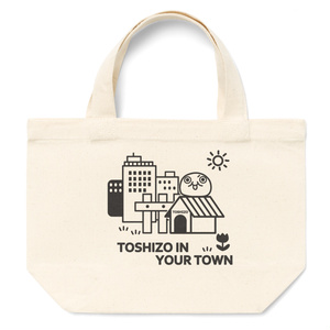 あなたの町のトシゾートートバッグ