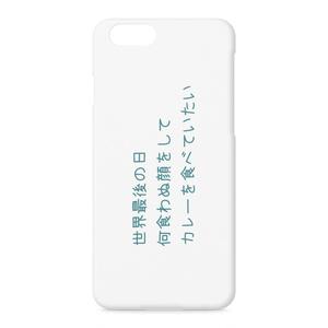 「世界最後の日」文字デザイン iPhoneケース 白