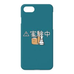 ⚠️実験中 iphoneケース
