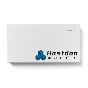 Hostdon モバイルバッテリー v2