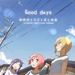 Good days ゆゆ式イラストまとめ本