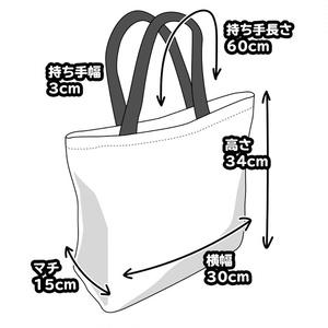 うさぎ総柄トートバッグ(白色)