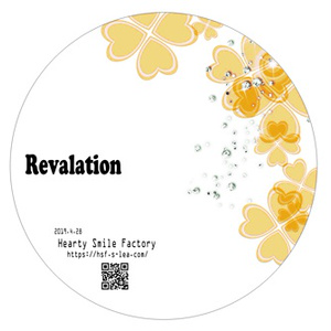 Revalation【Hearty Smile Factory作品】