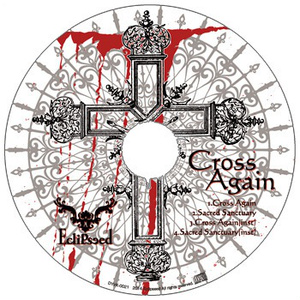 Cross Again【Eclipseed作品】