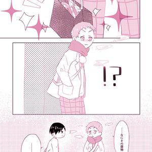 バレンタインとプレゼント
